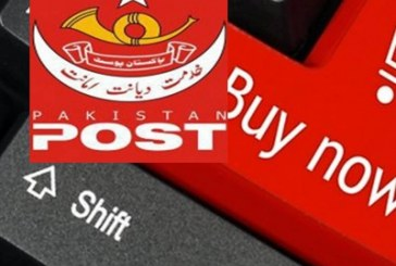 Pakistan Post launches online shopping facility