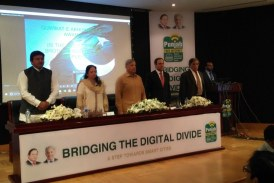 Free WiFi Services in Punjab inaugurating today by PITB