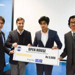 COMSATS Islamabad Organizes Open House for CS Graduates