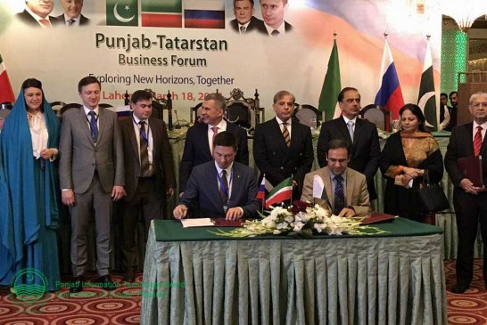 PITB and Kazan sign MoU to Expand Technology-Education Cooperation