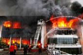 Awami Markaz Islamabad fire losses estimated to be 250 million