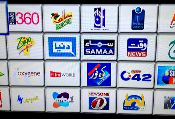 PEMRA orders restoration of suspended Pakistani News Channels
